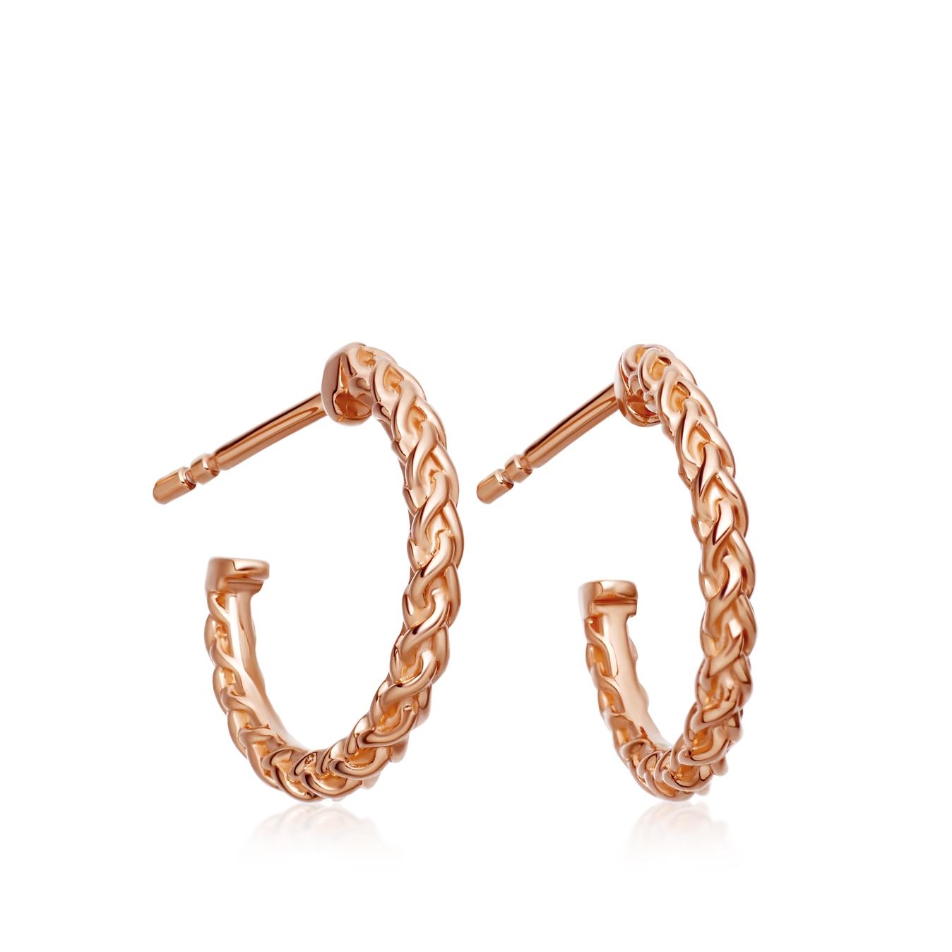 Mini Spiga Hoop Earrings